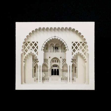Patio de las Doncellas. Alcázar de Sevilla